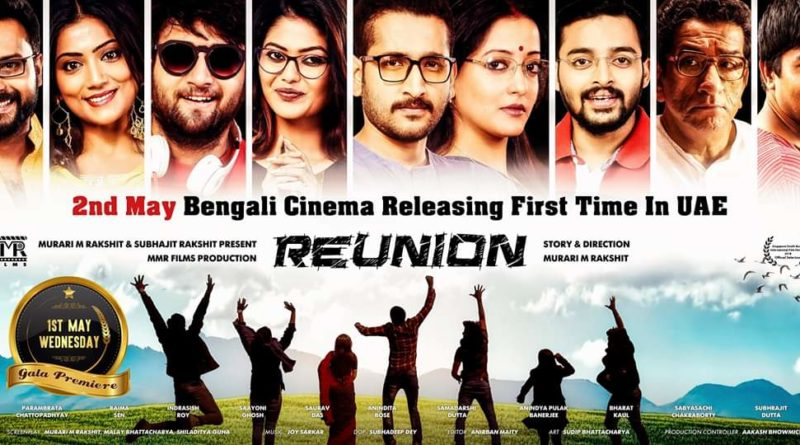 Parambrata-Raima Starrer 'Reunion' is going to commercially released in UAE !
